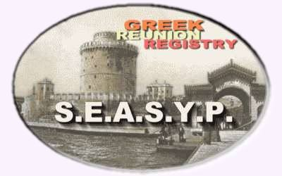 S.E.A.S.Y.P.   Greek Reunion Registry